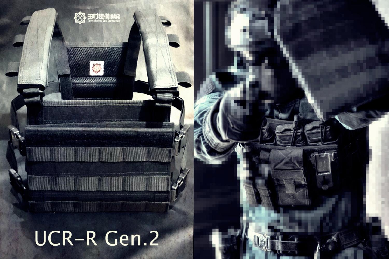 TTGD-UCR-R-BKG.2