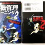 tam-book2