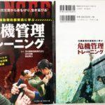 tam-book1