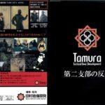 tam-dvd01