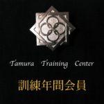 TTC-Member