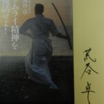 araya -book-3