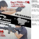 AC-training-Aichi