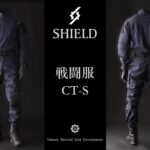 ttgd-ct-shield