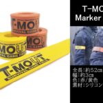 T-MOUT Marker Band
