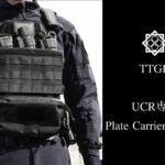 UCR-PCS
