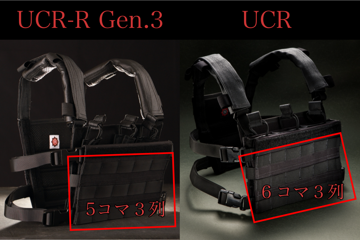 UCR-R (UNLIMITED COMPACT RIG-Regular) Gen.3 BK