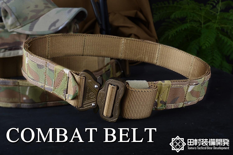ttgd-combat-b