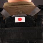 Jp-patch