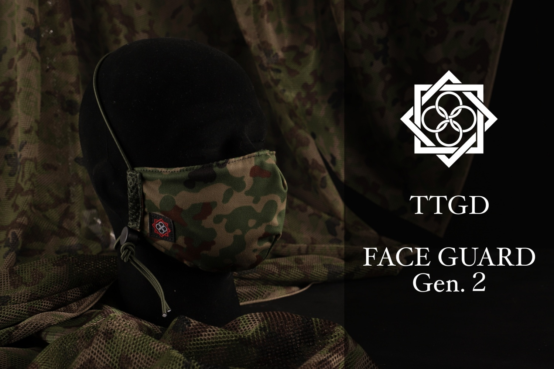 TTGD-FG-Gen2