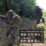 AC-training-oosaka2021-spring