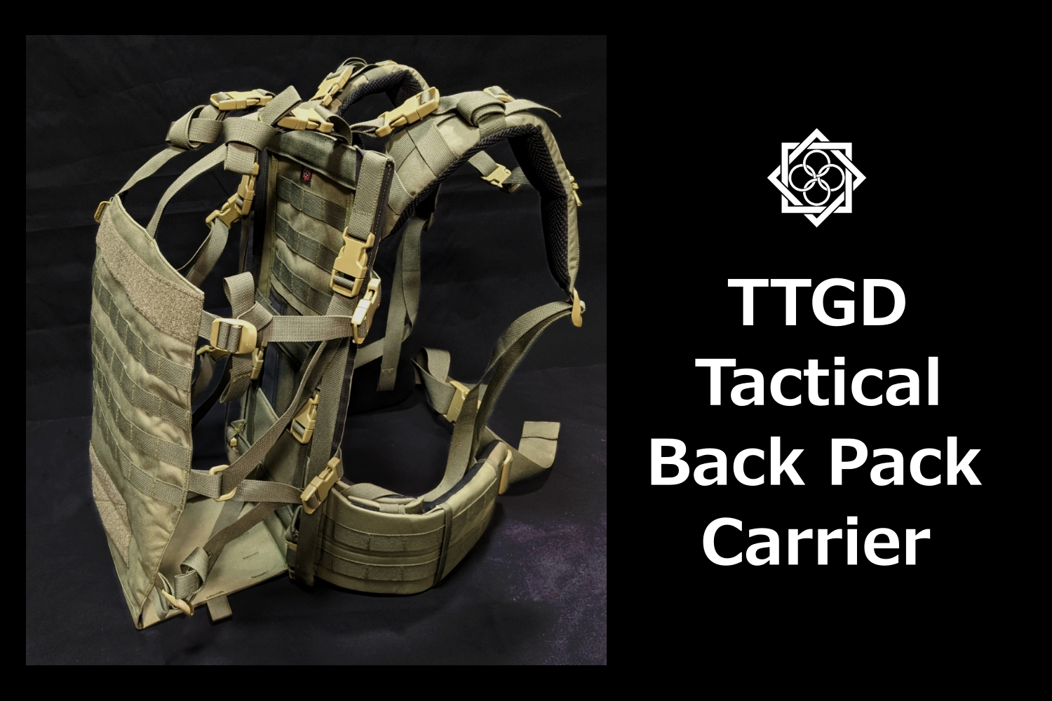 TTGD-Tactical Backpack Carrier