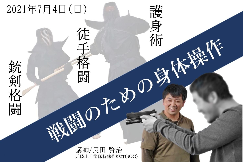 AC-training-oosaka2021-summer