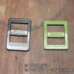 materials-ex-wide-slider