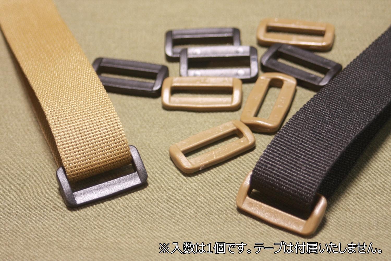 materials-looplock
